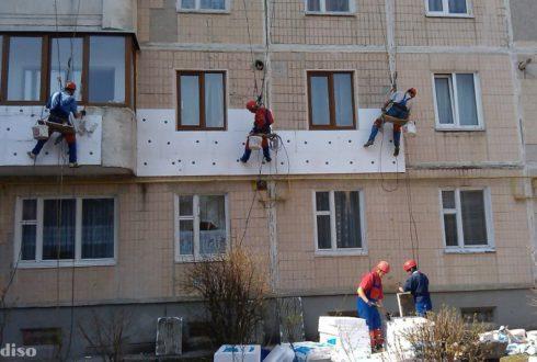 высотные работы по утеплению фасада здания